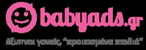 BABYADS.gr