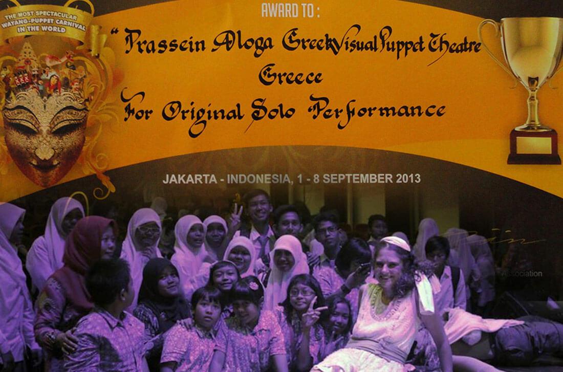 Βραβείο Πρωτότυπης Σόλο Παράστασης Τζακάρτα 2013
